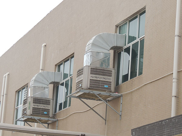 ZLG理工的工厂车间节能环保空调,节能省电、安装美观,通风降温效果好