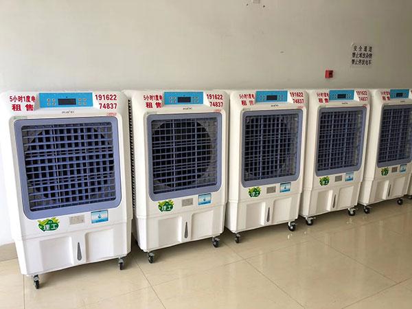 ZLG理工家用蒸发式环保节能空调让您静享清凉