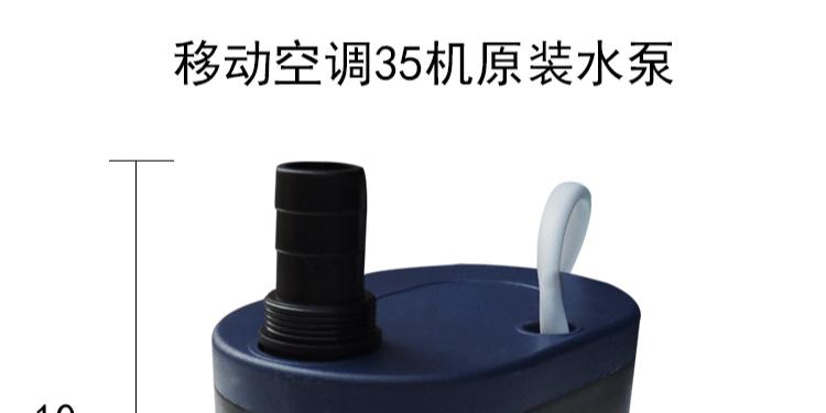 冷风机JF35型原装水泵,环保空调配件批发