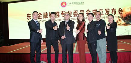 公司参加广西东盟经贸促进会