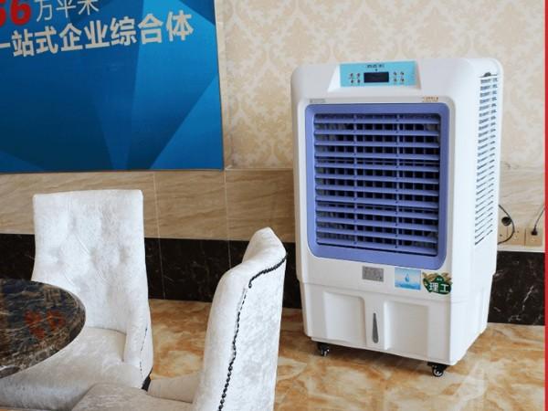 移动式冷风机厂家-节能、环保[ZLG理工]