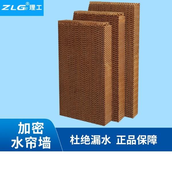 广西水帘纸养殖场大棚种植水帘纸降温设备160型