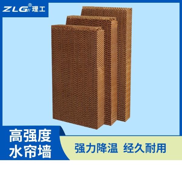 工业水帘纸,厂房车间降温湿帘130型