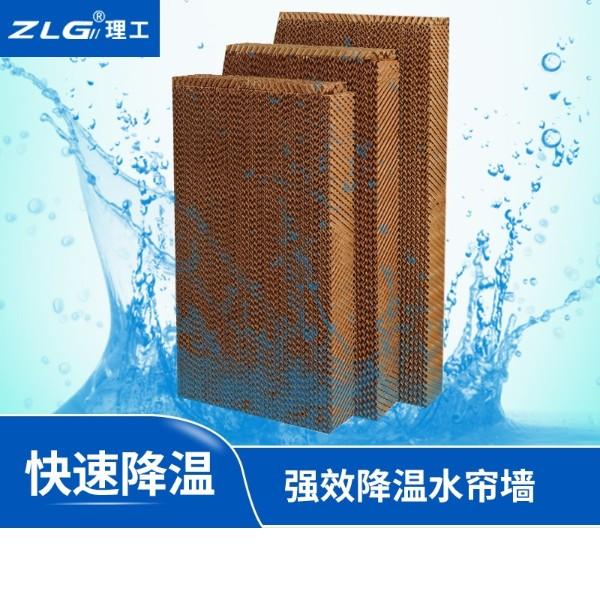 广西水帘墙湿帘车间厂房降温设备水帘纸150型
