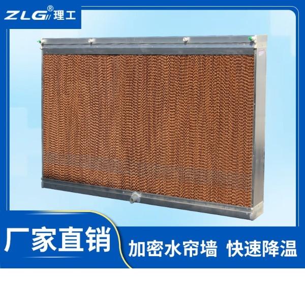 降温水帘7090水帘纸水帘墙厂房养殖场湿帘纸