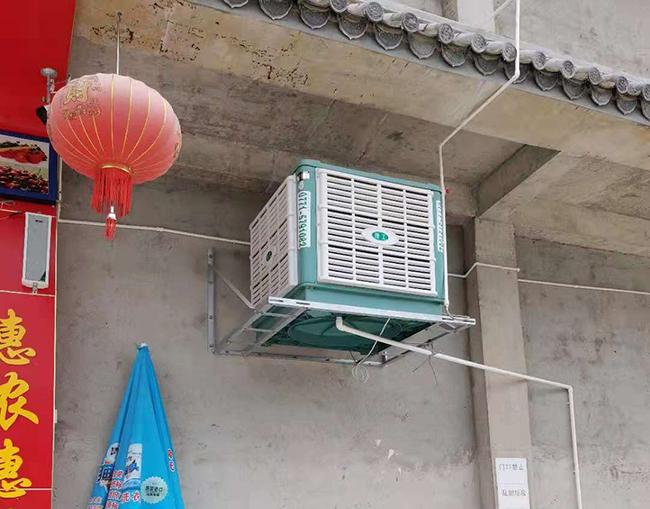 ZLG理工工业冷风机厂家