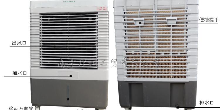 超省电移动环保空调JF36B,家用冷风机厂家