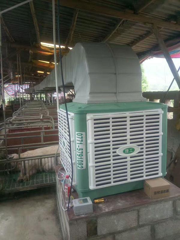 ZLG理工猪场水帘风机