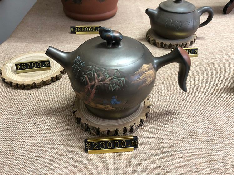 坭兴陶茶具