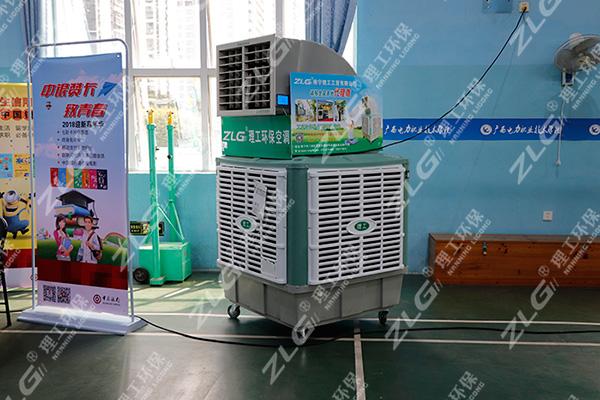 移动式工业冷风机
