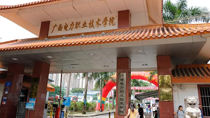 广西电力职业技术学院使用理工环保空调通风降温