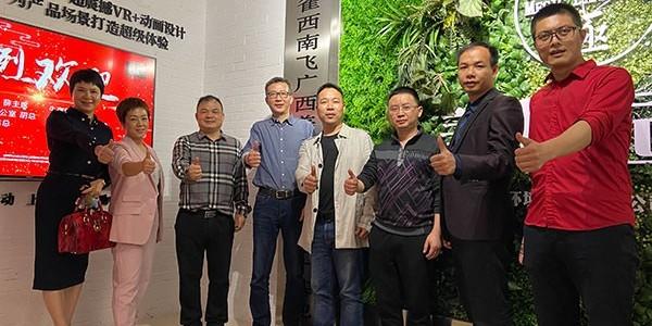 ZLG理工冷风机参加广西牛商网络营销研讨会