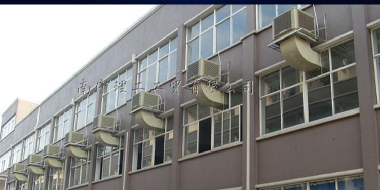 养蚕房通风降温环保空调,广西冷风机厂家