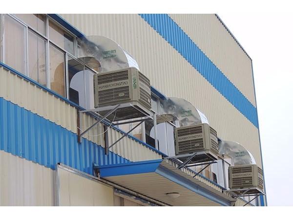 工业冷风机水空调哪里有卖-厂家很多只选这家[ZLG理工]