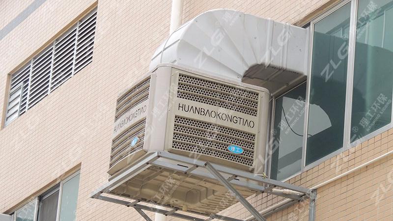 柳州食品厂安装ZLG理工环保空调通风降温