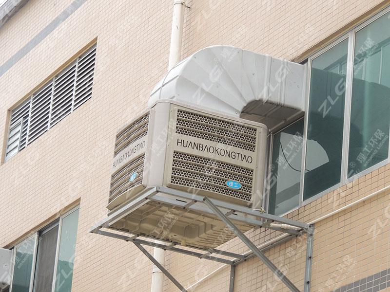 食品厂冷风机降温