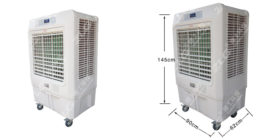 移动水冷空调JF-120