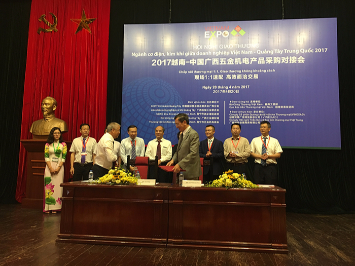 2017越南-中国广西五金机电产品采购对接会现场
