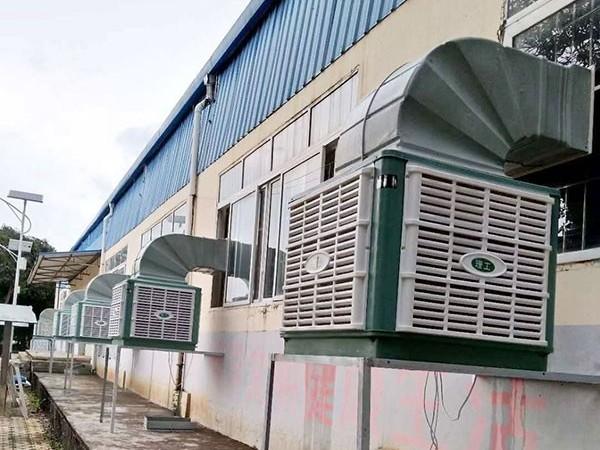 工业蒸发式水冷风机