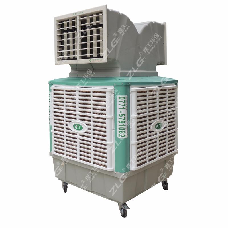 工业移动冷风机HBCS180连体水箱1.5KW双面出风水空调