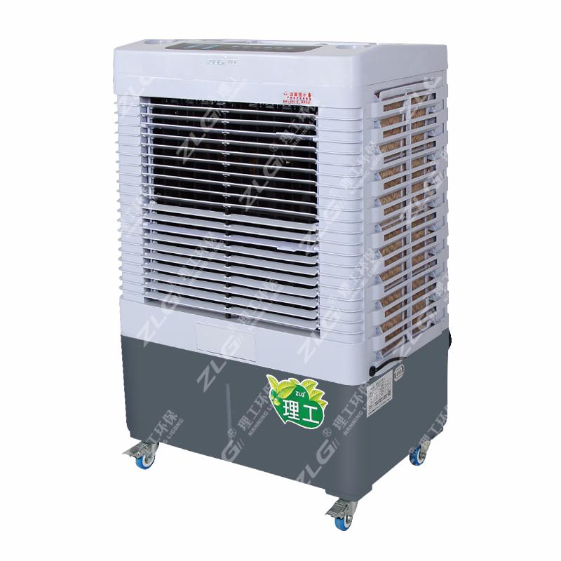 家用移动环保空调jf35b冷风机空调扇