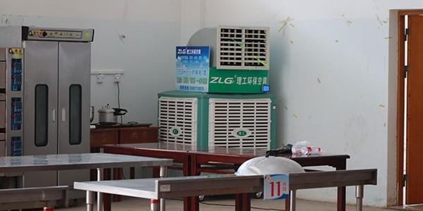 水帘降温风机选[ZLG理工]专业解决降温问题