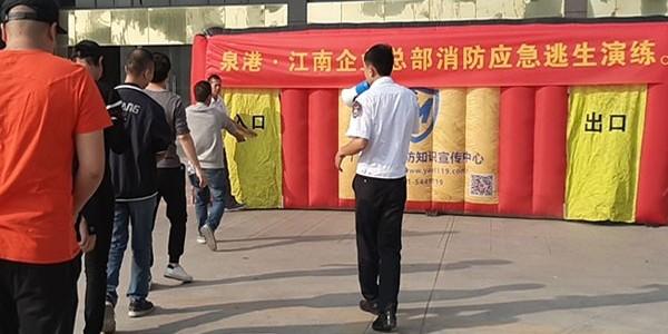 ZLG理工环保空调组织开展消防实战演练