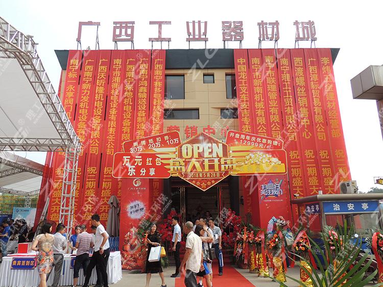 广西工业器材城