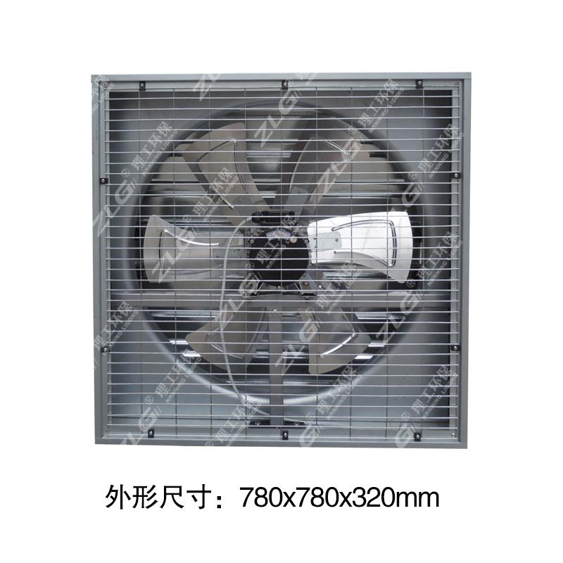 直联式负压风机780型大型排风扇抽风机