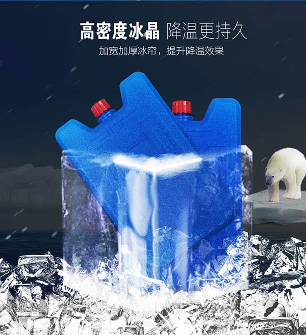 冷风机冰晶