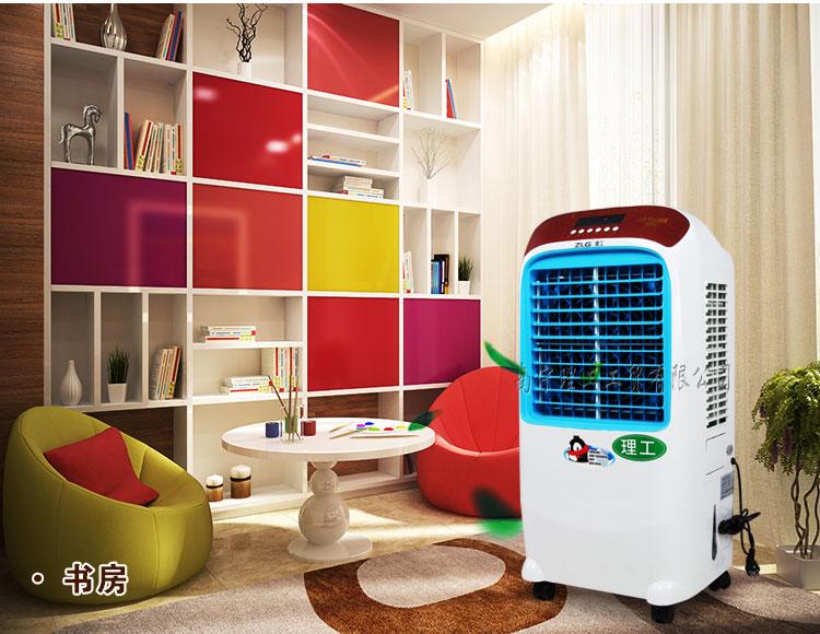 书房用冷风机jf30x
