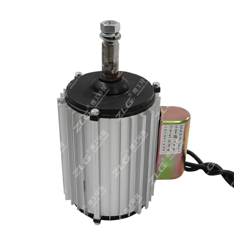 冷风机带电容电机24轴环保空调专用电机