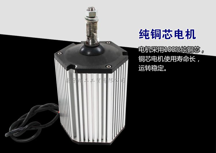 纯铜芯电机