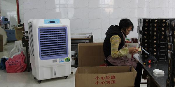 移动式环保空调-[ZLG理工]质优价廉