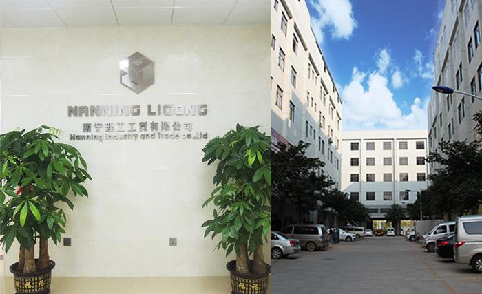 南宁理工工贸有限公司.jpg
