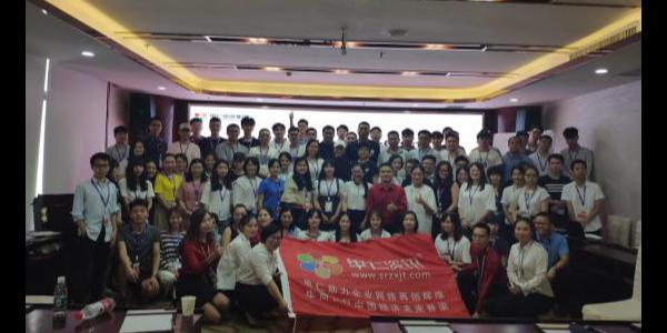 广西南宁理工工贸有限公司受邀参与SEO优化沙龙