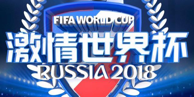 南宁理工冷风机与您一起狂欢世界杯