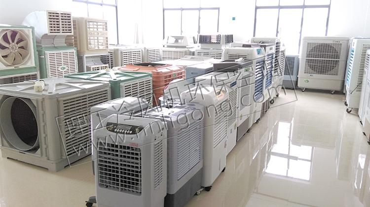 冷风机生产厂家