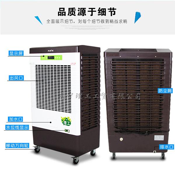 环保空调JF50