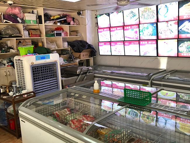 海鲜冷冻品批发市场