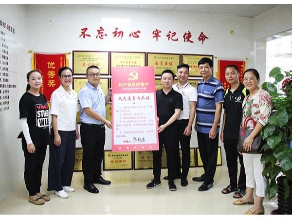 广西五金机电商会走访ZLG理工冷风机并授牌共产党经营户