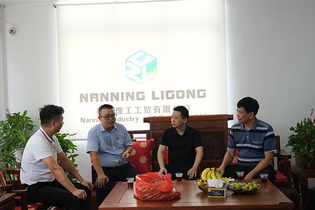 陈晓君的企业——广西理工工贸有限公司
