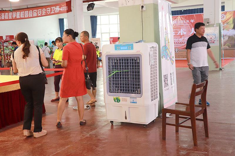 展会大厅移动环保空调