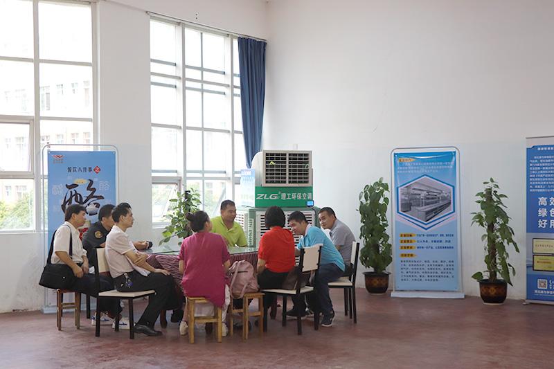 食堂通风降温移动环保空调