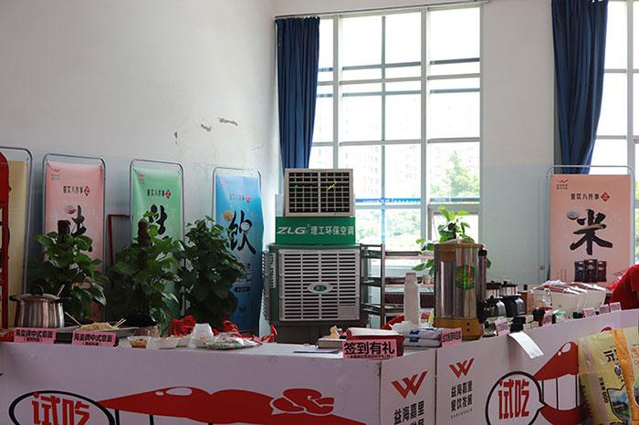 理工环保空调在比赛现场