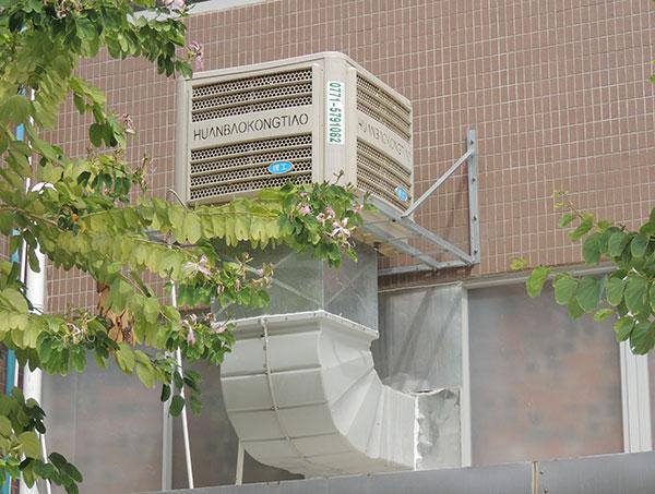 ZLG理工厂家供应工业冷风机
