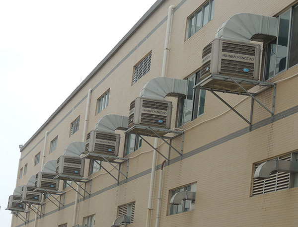 ZLG理工工业冷风机效率高