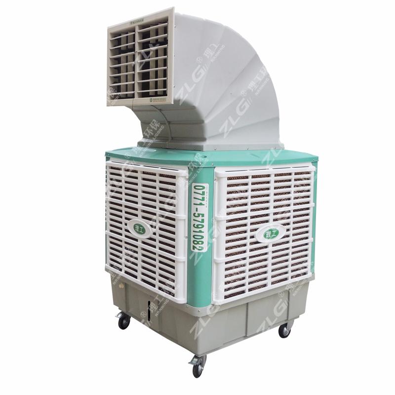 工业移动冷风机HBCS180连体水箱