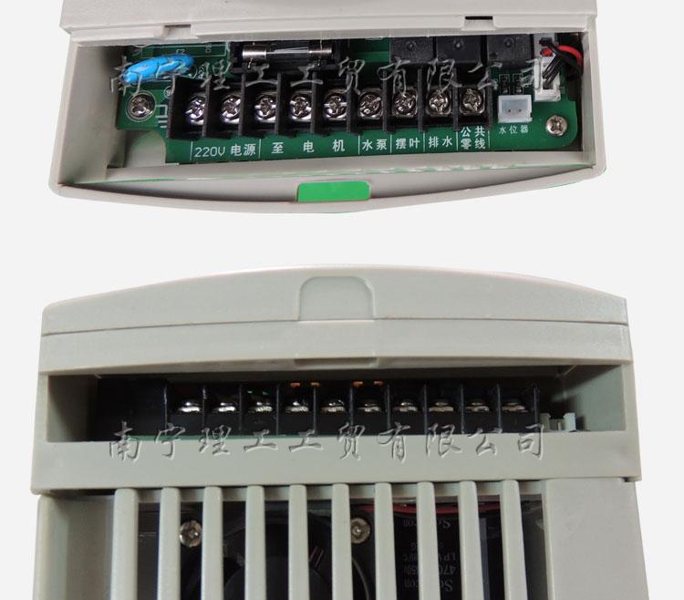 e900变频器接线
