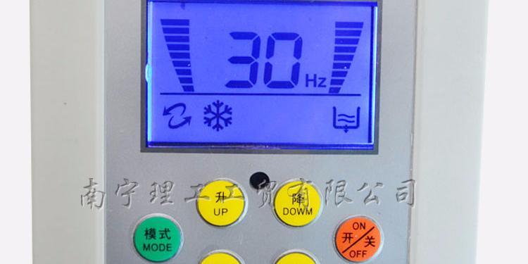 环保空调控制器开关E900,冷风机配件批发